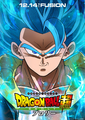 Dragon Ball Super Broly póster Gogeta SSGSS