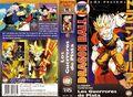 VHS DRAGON BALL Z LAS PELICULAS MANGA FILMS 9