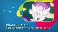 Παιδική σειρά DRAGONBALL Z GENERIC - trailer