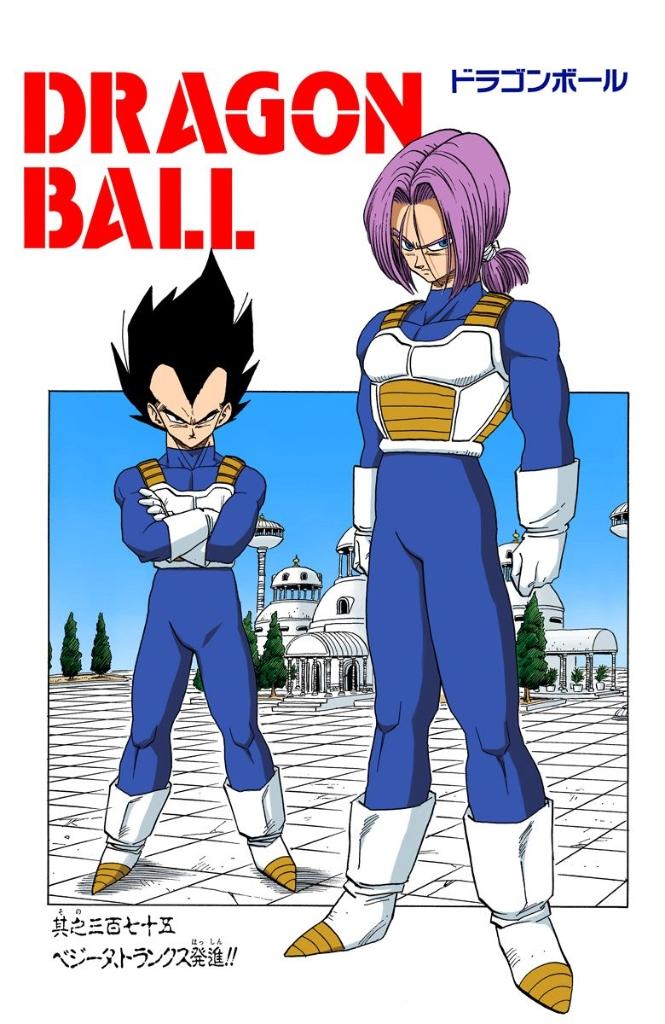 Vegeta And Trunks Emerge Dragon Ball Wiki Fandom