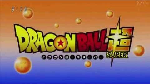 Dragon Ball Super Teaser Trailer