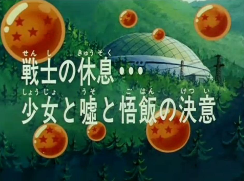 Il rifugio anti-Cell