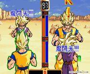 Gohan vs Goku Dragon Ball Z V.R.V.S