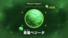 Planet Vegeta Being Scan in Broly
