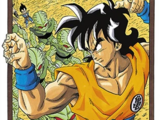 Dragon Ball Gaiden: Aquella vez que me convertí en Yamcha