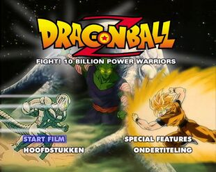 Dragon Ball Z - Movie 6 - Fight! 10 Billion Power Warriors