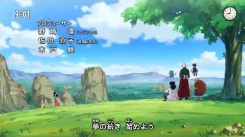 Dragon_ball_Super_OP_Opening_Chouzetsu☆Dynamic!_-_Kazuya_Yoshii_超絶☆ダイナミック!_-_吉井和哉
