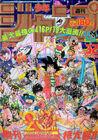 Shonen Jump 1988 Issue 32