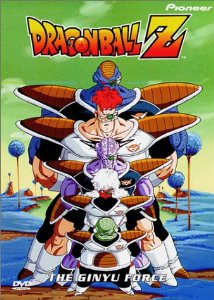 The Ginyu Force (DVD)