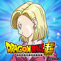 Dbs icon 12