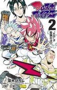 Despo FighterZ Volume 2