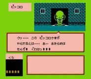 Famicom Jump Hero Retsuden - Piccolo Daimao