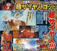 Goku Super saiyajin dios ascendido