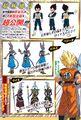Beerus y Whis bocetos Naohiro Shintani
