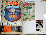 Choogashuu pg140