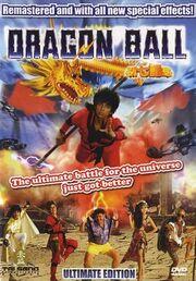 Dragon-Ball-Ultimate-L.jpg