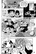 Extra Edition 4 (Dragon Ball Super manga) P. 1