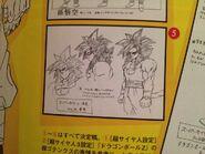 Bocetos de Goku SSJ4 N° 1