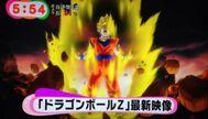 Goku transformándose en Super Saiyan - Película 2015