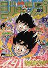 Shonen Jump 1989 Issue 37