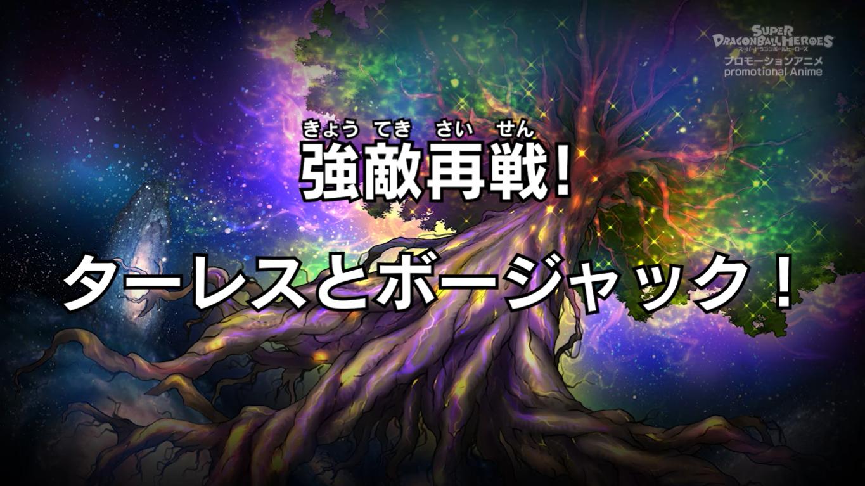 Episodio 3 (Super Dragon Ball Heroes: Misión del Big Bang)