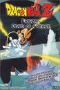 23 Frieza - Death of a Prince