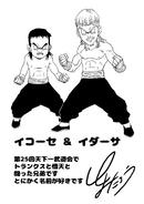 Ilustración de Ikose e Idasa (Toyotaro)