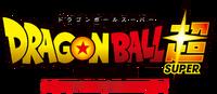 Logo de Dragon Ball Super Super Hero.png