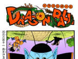 Il Re Kaioh e Goku
