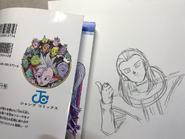 Artwork de Sour (Toyotaro)