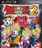 Dragonball-Raging-Blast-2-Box-Art-PS3