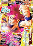 Arte Goku SSJD (carta)