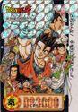 Dragon Ball Z Carddass - Earth's help to the Genki Dama