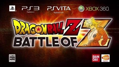 「ドラゴンボールZ BATTLE OF Z」第1弾PV