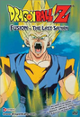 80 Fusion - The Last Saiyan