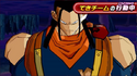 Android 17 16 Heroes
