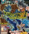 SSBE Vegeta and UIS Goku vs Moro