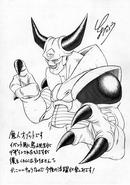 Artwork de Majin Ozoto (Toyotaro)