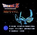 Dragon Ball Z Ky sh! Saiyan (4
