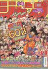 Shonen Jump 1991 Issue 3-4