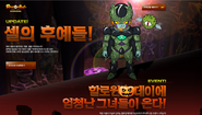 1546307255 Cell-X Jr