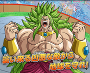 Broly God (Super Dragon Ball Heroes).png