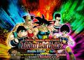 Dokkan Battle Special Event Battle-Smart Brawlers! Team Bardock Weekly Events All Open (Fri - Sun Special Event Banner)