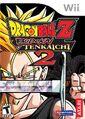 Dragon Ball Z Budokai Tenkaichi 2 Sparking NEO wii