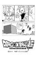 Dragon Ball Super Chapitre 016