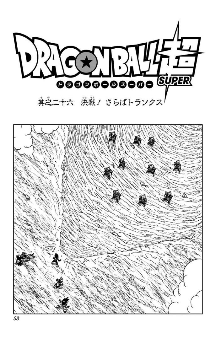 Dragon Ball Super chapitre 026