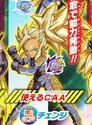 Forte (Super Saiyan 3)