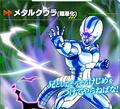 Meta Cooler(Supervillain) XV2 Character Scan