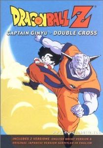 Captain Ginyu - Double Cross