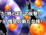 Episodio 39 (Dragon Ball Super)